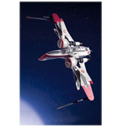 Revell ARC-170 Fighter Kit