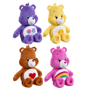Care Bears Large Plush TENDERHEART BEAR