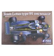 Ebbro Team Lotus Type 91 (1982) British GP Model…