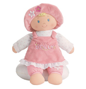 Gund My First Dolly BLONDE