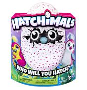 Hatchimals Egg (Pink)