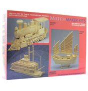 Hobby's Matchmaker Construction Kit Chinese…