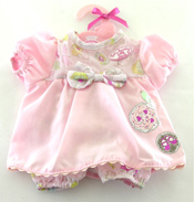 My First Baby Annabell Clothes (Assorted)