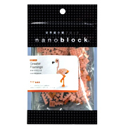 Nanoblock 'Miniature Collection' Greater…