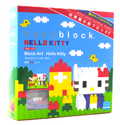 Nanoblock Hello Kitty Block Art