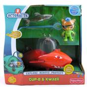 Octonauts GUP-B & Kwazii Set