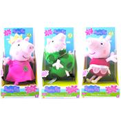 "Peppa Pig 7"" Talking Plush BALLERINA PEPPA"