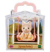 Baby Carry Case Silk Cat on Swing