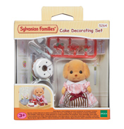 Cake Decorating Set