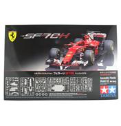 Ferrari SF70H (Scale 1:20)