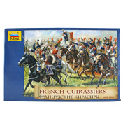 French Cuirassiers (Scale 1:72)