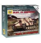 German Heavy Tank Destroyer SD.KFZ. 173 Jagdpanther (Scale 1:100)